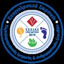 Επαγγελματικό Σωματείο Συμπληρωματικής Ιατρικής και Ανθρωπιστικών Σπουδών Λογότυπο